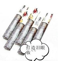 速干魔幻闪亮眼线液银色眼线贴 眼线胶笔美丽说推荐 价格:9.88
