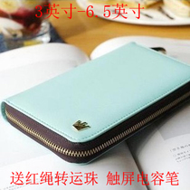 英华达A110C C150 Hello Kitty 云台 P500保护套手机套保护外壳 价格:25.00