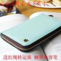 英华达C900C370 i161i720 A150A316 HelloKi皮套手机套保护外壳 价格:25.00