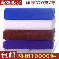 加厚吸水干发毛巾超细纤维发廊美发专用美容院理发店毛巾批发包邮 价格:2.56