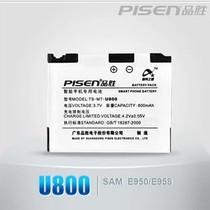 品胜电池 三星手机电池U808 E950 J200 U800 F609 L168 L170促销 价格:28.00