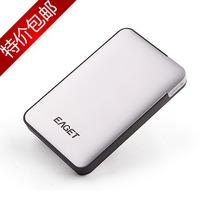 忆捷G30 移动硬盘1tb 3.0 正品 特价 1t 1000g 超薄加密防震联保 价格:438.00