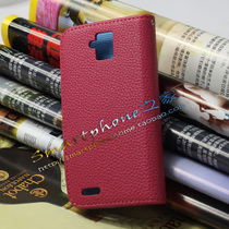 欧博信OPSSON IVO 6655 手机套 皮套  6655专用保护套保护壳 包邮 价格:34.90