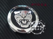 华泰宝利格改装捷豹中心小盖 捷豹小轮盖 JAGUAR轮毂盖标 价格:18.00