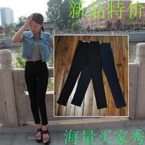 欧美代购款秋装长裤复古高腰牛仔裤女显瘦弹力铅笔裤AA紧身小脚裤 价格:65.00
