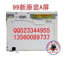 惠普HP nc4000 nc4010 nc4200 nc4400 液晶屏幕 显示屏LTD121EC5V 价格:159.90