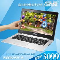 Asus/华硕 S300K3217CA笔记本电脑13.3寸S3003317 I5W8触控超极本 价格:3099.00