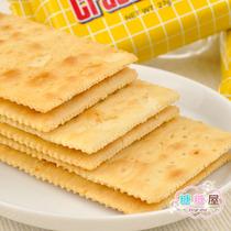 糖糖屋零食品 菲律宾超级好吃的 向日葵柠檬夹心饼干 270g(290)g 价格:12.50