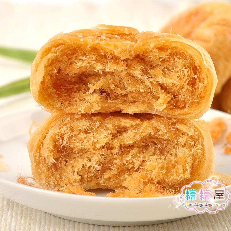 全网销量第一 零食品特产糕点友臣金丝肉松饼/月饼 独立包40g 价格:0.68