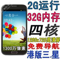 5.8寸四核安卓正品手机 1300万像素5.7寸/6寸智能手机 双卡双待 价格:1109.52