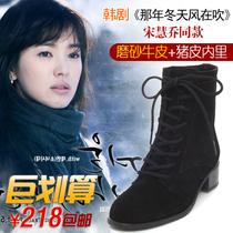 那年冬天风在吹宋慧乔同款春秋女靴子真皮短靴中跟马丁靴中筒踝靴 价格:218.00