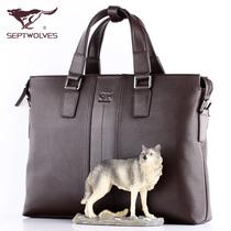 七匹狼男包公文包真皮男士手提包头层牛皮斜挎包单肩包商务精品 价格:569.00