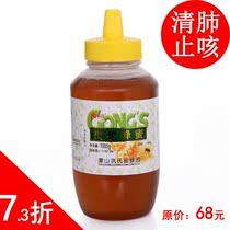 巩氏纯天然成熟农家蜂蜜 正品枇杷蜜1000g 7.3折 润肺止咳 包邮 价格:50.32