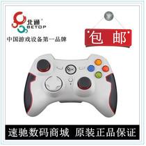 包邮送礼北通 潘多拉BTP-2272 升级 无线2282游戏手柄 PS3/PC双核 价格:119.00