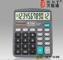 万能通WT-8025N计算器★办公商务型 计算器 大号  多功能 价格:25.80