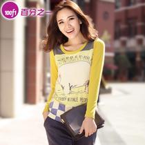 韩版潮流女装秋装2013新款T恤衫 春秋印花中长款长袖T恤上衣F6194 价格:79.90
