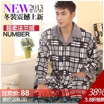 新款休闲 衬衫领冬季加厚超软法兰绒睡衣 男士长袖珊瑚绒家居服 价格:88.00