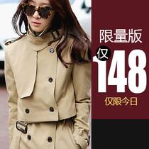 风衣女款2013新款 大码女式胖MM修身学生韩版外套 韩国秋装代购 价格:148.00