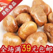 燕山板栗 天宇野生珍珠甘栗仁 香甜板栗仁 绿色休闲零食100g 价格:3.80