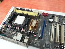 2代AMD770主板 二手华硕M4N78 SE 华硕品质 NF770 支持AM3CPU 价格:95.00