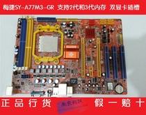 AM3 770主板 二手梅捷SY-A77M3-GR 支持am2 am3 U 支持2代3代内存 价格:109.00