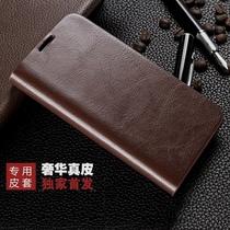 摩托罗拉XT711保护套 XT720手机壳 XT701手机套 皮套真皮外膜 价格:118.00