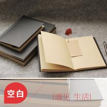 复古手工牛皮纸裸装笔记本子 空白速写本手绘本素描本涂鸦本 价格:5.00