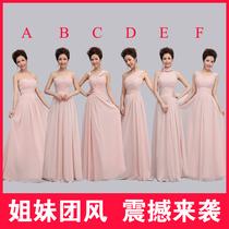 伴娘团伴娘礼服结婚新娘礼服伴娘长裙连衣裙雪纺2013新款长/短服 价格:168.00