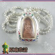 梵圣堂·清迈104岁圆寂高僧古巴端迪在世制作帕劳避险佛泰国佛牌 价格:1200.00
