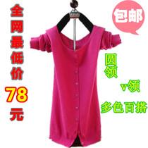 包邮2013春秋女士羊绒开衫针织衫v领羊绒衫新款韩版外套 短款毛衣 价格:78.00