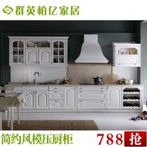 群英柏亿 整体橱柜定做 成都厨房 田园风吸塑门板 模压厨柜 特价 价格:788.00