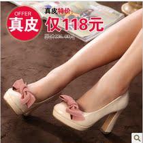 2013达芙妮专柜正品真皮高跟粗跟小码31 32 33码大码40码单鞋女鞋 价格:118.00