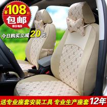 订做新款五菱宏光S荣光之光7坐8位专车专用四季通用汽车座套坐套 价格:188.00