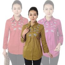 2013特价中老年衬衫女长袖春秋装妈妈装老年人女装加大码印花衬衣 价格:56.80