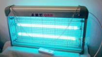 新款 挂壁式/台式 紫外线杀菌消毒灯 食堂医院幼儿园灭菌灯 包邮 价格:115.00
