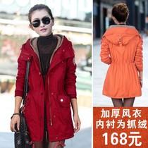 休闲外套2013新款女装秋装大码韩版秋冬装中长款红色加厚风衣潮 价格:168.00