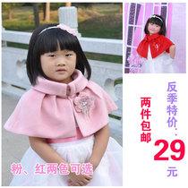 儿童披肩 花童披肩小外套 女童斗篷毛呢披风搭配公主裙 现货 价格:29.00
