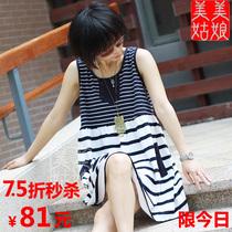 2012夏季新款韩版宽松休闲可爱条纹拼接无袖连衣裙大码女装背心裙 价格:81.00