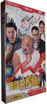 【正版】舞动的K线 经济版 盒装 5DVD李琦 王平、尹相杰、马增蕙 价格:32.00