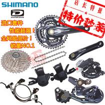 禧玛诺 shimano 14款 Deore M610 山地车自行车变速套件 M615油碟 价格:899.00