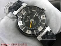包邮 STEADY LU Tambour In Black自动机械Q113K0胶带GMT男手表04 价格:2380.00