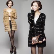 专柜正品新款秋季女装韩版高档条纹针织开衫中长款毛衣外套包邮 价格:198.00