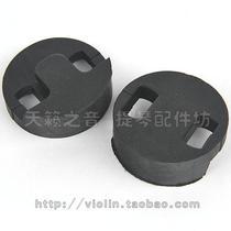 【双皇冠】美国原装 弱音器 大提琴橡胶弱音器 Round Cello Mute 价格:25.00