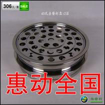 SC21基督教产品 圣餐具 304不锈钢擘饼用具 40孔杯盘 二层 价格:306.00