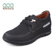 高哥正品 男式黑色磨砂皮男皮鞋 时尚透气夏季男鞋 内增高6男皮鞋 价格:438.00