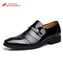男人帮香港红蜻蜓正品男鞋潮流行英伦男士休闲商务鞋板鞋真皮鞋子 价格:158.00
