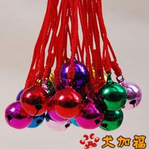 特价宠物铃铛 红绳结狗狗圆铃铛 彩色圆铃铛 球形 宠物玩具 单个 价格:1.99