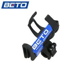 台湾BETO-105C山地自行车水壶架随意挂 单车公路车万用水瓶夹架 价格:13.00