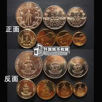 特价瓦努阿图7枚一套全 大洋洲硬币超大直径 精美动植物外国钱币 价格:46.50