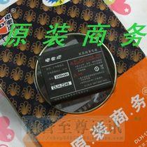 三星U808E J208 J758原装商务超高(大)容量手机电池电板 2300毫安 价格:26.00